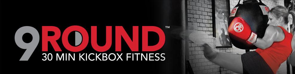 9Round 30 Min Kickbox Fitness in Farmington Hills, MI banner